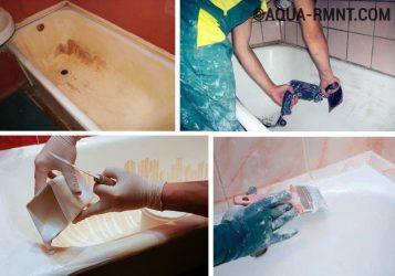 Как самому покрасить ванну в домашних условиях?