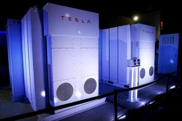 Накопители электрической энергии для дома