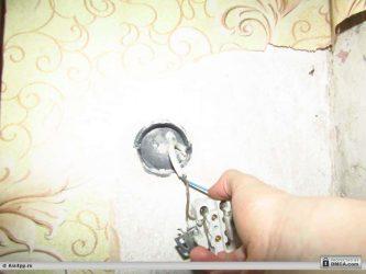 Как перенести выключатель в другое место?