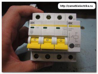 Автоматический выключатель с независимым расцепителем иэк