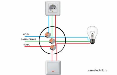 Как подключить светильник через выключатель от розетки?