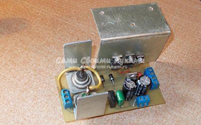 Как сделать корпус для зарядного устройства самому?
