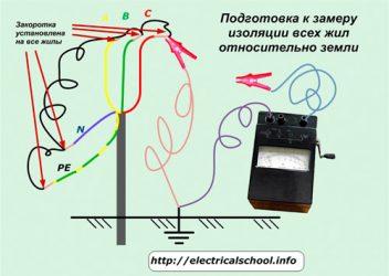 Как прозвонить кабель мегаомметром?