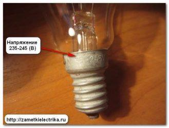 Почему часто горят лампочки в квартире?