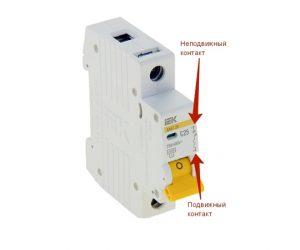 Как правильно подключить автомат сверху или снизу?