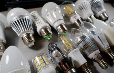 Самые экономичные лампы освещения