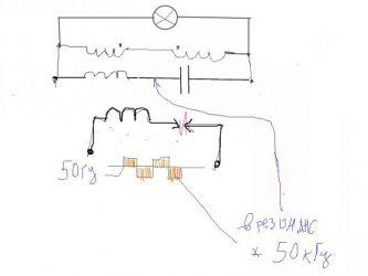 Резонансный генератор энергии своими руками