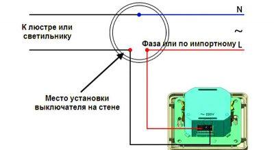 Установка диммера вместо выключателя