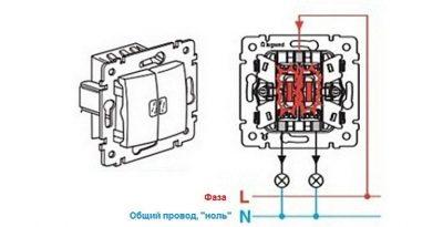 Как подключить двухклавишный выключатель света с индикатором?