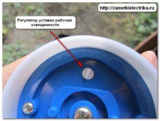 Регулировка фотореле для уличного освещения