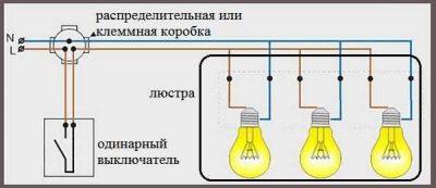 Как подключить несколько лампочек к одному проводу?