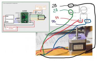 Шаговый двигатель 4 провода подключение