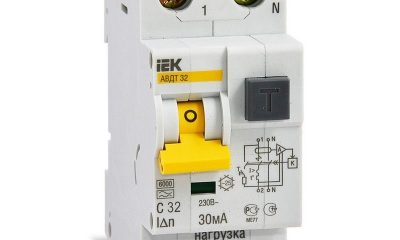Автомат электрический однофазный