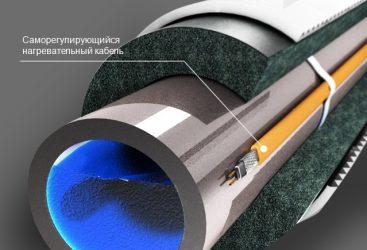 Самогреющий кабель для канализации