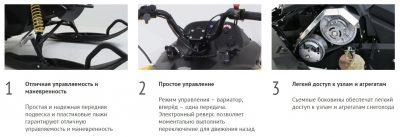Электронный реверс на снегоходе принцип работы