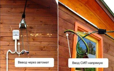 Монтаж ввода в дом проводом СИП
